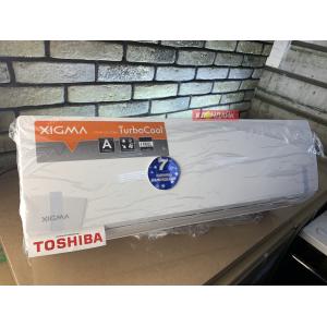 Xigma XG-TC22RHA - с богатым японским компрессором, 2 года гарантии в Молочном фото